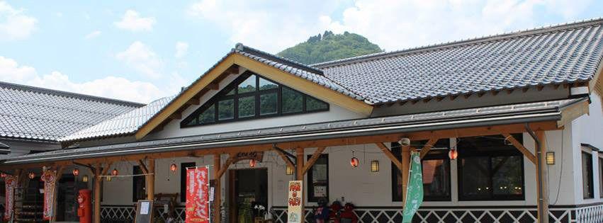 鳥取奥因幡若桜町の道の駅若桜桜ん坊